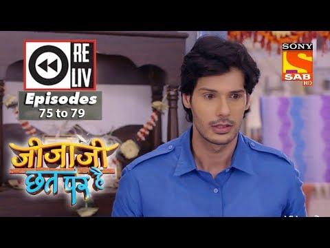 Xxx Mp4 Weekly Reliv Jijaji Chhat Per Hai 23rd April To 27th April 2018 Episode 75 To 79 3gp Sex