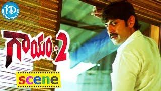 Gaayam 2 Movie - Jagapati Babu, Vimala Raman Romantic Love Scene