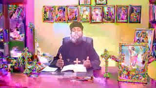 ዘይተፈረመት ወረቐትቁርባን zeyteferemet wereqet hiyaway guasa New Eritrean Orthodox Tewahdo Christan Sermon 20
