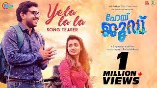 Hey Jude Malayalam Movie | Yela La La Song Teaser | Nivin Pauly, Trisha | Gopi Sunder | Shyamaprasad