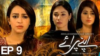 Apnay Paraye - Episode 9 | Express Entertainment