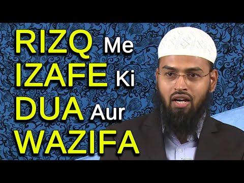 Xxx Mp4 Job Naukri Rizq Me Izafe Ki Dua Aur Wazifa By Adv Faiz Syed 3gp Sex
