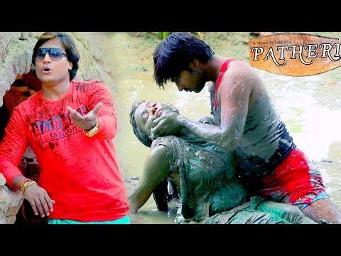 Xxx Mp4 आगया Mohan Rathore का सबसे बड़ा हिट गाना 2017 Patheri पथेरी Latest Bhojpuri Hit Songs 2017 3gp Sex