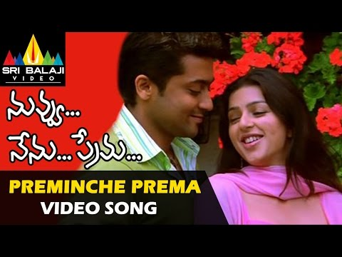 Xxx Mp4 Nuvvu Nenu Prema Songs Preminche Premava Video Song Suriya Bhoomika Sri Balaji Video 3gp Sex