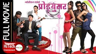 Nepali Movie || Producer
