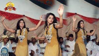 Dhola Sada Aprain  Mehik Malik Latest Wedding Dance 2017 Wattakhel Production Presents
