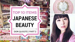 Top 10 Japanese Beauty Items to Buy at Don Quijote | JAPAN SHOPPING GUIDE