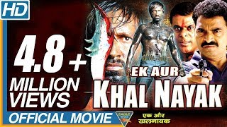 Ek Aur Khalnayak (Ontari) Hindi Dubbed Full Movie || Gopichand, Bhavana || Bollywood Full Movies HD