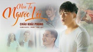 Nếu Ta Ngược Lối   Châu Khải Phong, Mạc Văn Khoa   Official Music Video