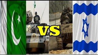 Israel Army VS Pakistan Army ( Power Comparison 2016-2017)