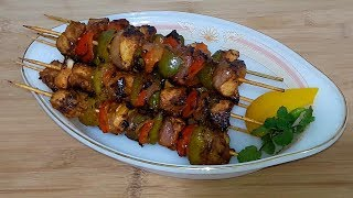 Chicken Shashlik | Easy Homemade Chicken and Vegetable Shashlik Bangla Recipe