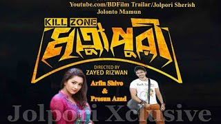 Mrittupuri 2016 Bengla Movie Trailar By Arifin Shuvoo & Prosun Azad HD