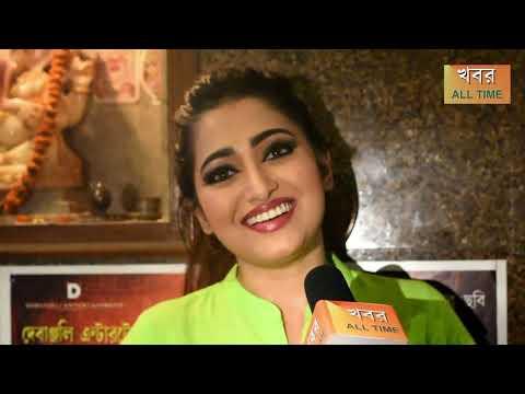 Xxx Mp4 Interview Of Sudipta Banerjee 3gp Sex