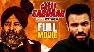 GREAT SARDAAR | DILPREET DHILLON, YOGRAJ SINGH | Latest Punjabi Movies 2017 | Yellow Movies