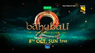 Bahubali 2 - The Conclusion | World Television Premiere | Official Teaser | Movies Hub India