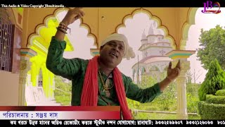hit bangla baul song amar ghor khanay ke basot kore||bengali folk song||krishna halder||jbmultimedia
