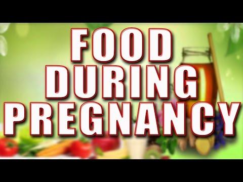 Food During Pregnancy II गर्भावस्था के दौरान करे ऐसा भोजन II