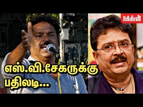 Xxx Mp4 Gowthaman Slams S Ve Shekar JusticeForAsifa Cauvery Issue Narendra Modi 3gp Sex