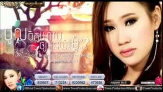 ចូលចិត្តអោយអូនយំម៉្លេះ លីអីុវ៉ាធីណាTown cd vol 65|chol chet oy oun yom mles by Ly evathina song