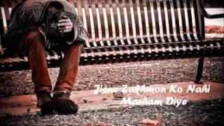 Zindagi Ne Zindagi Bhar Gham Diye (with lyrics) - by JD