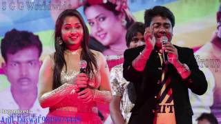 काजल राघवानी ने बताया अपना परिचय with Alok Kumar, Live Performance