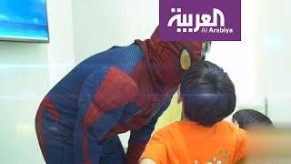 صباح العربية | سوبرمان يعالج أسنان الأطفال في الكويت