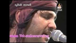 Kirtidan Gadhvi - Veruma Virdo - Mander[Ghed] Part - 2.1