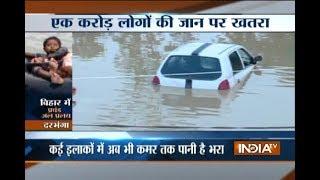 Ankhein Kholo India | 17th August, 2017 - India TV