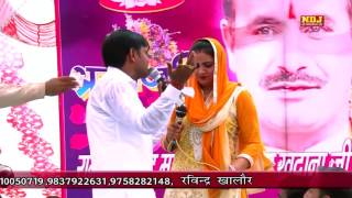 New Haryanvi Ragni 2016 / मैंने भाभी न्यारा करदे / Deepa Choudhary , Suresh Gola / NDJ Music