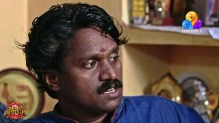 കോമഡി ഉത്സവ വേദയിൽ പെരിങ്ങോട് സുബ്രമണ്യൻ | Comedy Utsavam | Viral Cuts