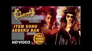 Item Song Agbeku Ban Full Video Song | Tiger Kannada Movie Songs | Pradeep,Madhurima, Ragini Dwivedi