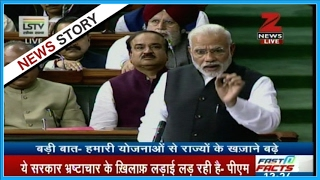 Watch: PM Narendra Modi's speech in Parliament- Part IV
