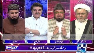 Khara Such with Lucman       1st June 2016