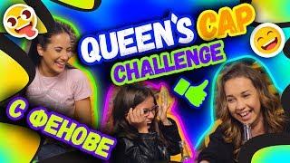 QUEEN's CAP CHALLENGE | Studio Queen's №39