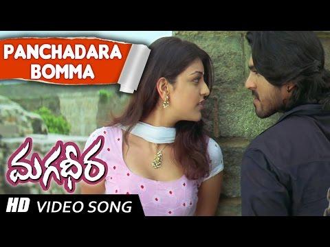 Panchadara Bomma Full Video Song || Magadheera Movie || Ram Charan, Kajal Agarwal