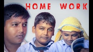 Shiva Kumar Vines- | Home Work | Girl Vs Boy | 2018 | 😍 😍