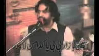 Allama Nasir Abbas shaheed biyan Yazidi Terrorism vs Shia yadgar majlis at Lahore