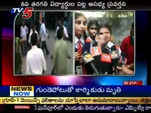 Xxx Mp4 Telugu News School Teacher Sexual Assault On Girl Students TV5 3gp Sex