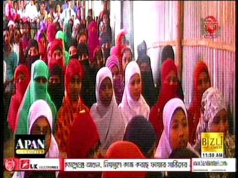 Gafargaon Scandal of Rangler Kiron dey Model College, Rasulpur. Asia Tv
