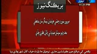 Mirpur Bathro - Breaking News