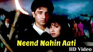 Neend Nahin Aati | Video Song | Insaniyat ke Devta (1993) | Vinod Khanna | Rajnikanth