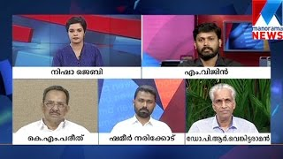 What will students gain from this kind of learning | Counter point 13-01-2017 | Manorama News