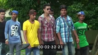 প্রেমের প্রথম দৌর Premer Prothom Dour Trailer in 2016