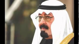 يقول : لاتنسوني من دعائكم  ( أقوى قصيدة رثاء في وفاة الملك عبدالله )