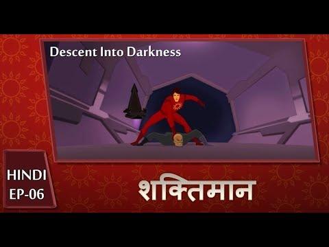 Xxx Mp4 Shaktimaan Animation Hindi Ep 06 3gp Sex