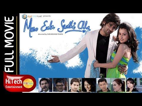 Nepali Movie || Mero Euta Sathi Chha