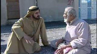 تواضع محمد بن راشد