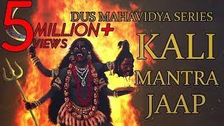 Kali Mantra Jaap 108 Repetitions ( Dus Mahavidya Series )