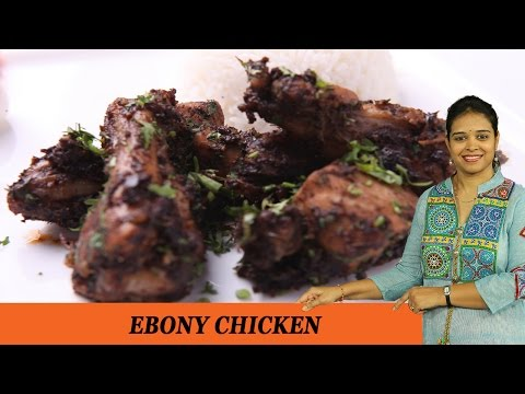 EBONY CHICKEN - Mrs Vahchef