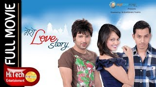 Mero Love Story || Nepali Movie || Aaryan Sigdel